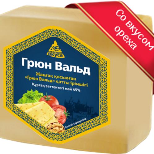 "сыр Грюнвальд ""грецкий орех"" голова 2,5кг"