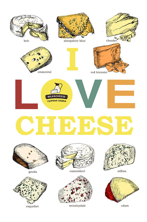 Открытка Milk&Cheese I love Cheese