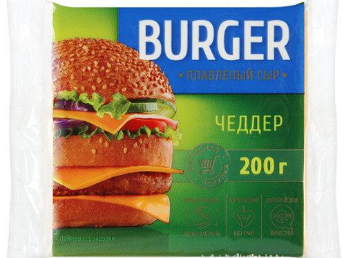 Слайсы Чеддер сыр плавленый BURGER 200 гр