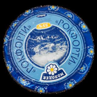 Голубая плесень 55% «Рокфорти» Беларусь , голова 2,5кг