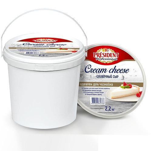 Сыр творожный CREAM CHEESE Professional творожный 65%, 2,2 кг  Prtesident 2,2 кг