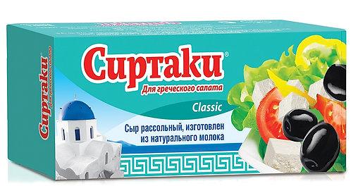 Сиртаки classic 40% (для греческого салата)  500гр