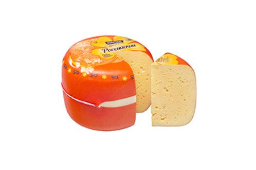 сыр Российский 50% шар, Кипринский МСЗ, 1,5кг