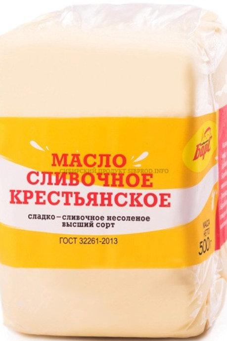 Масло Сливочное Традиционное 82,5 % СибБарс 500 гр.