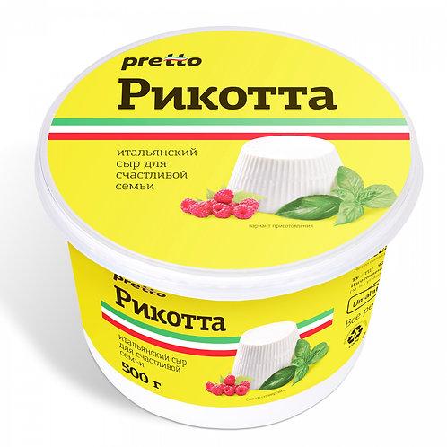 Рикотта Pretto 250 грамм