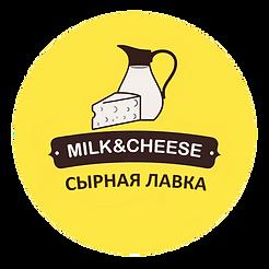 milk&cheese сырная лавка2.png