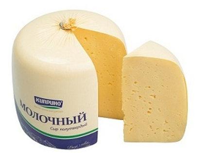 сыр Молочный 50% шар, Кипринский МСЗ, 1кг