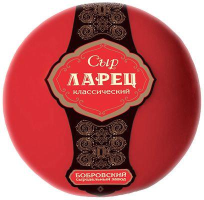 Cыр Ларец 50% шар Бобровский МСЗ ~1кг