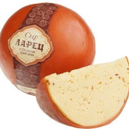 """сыр Ларец """"С белыми грибами"""" 50% шар 1кг"""