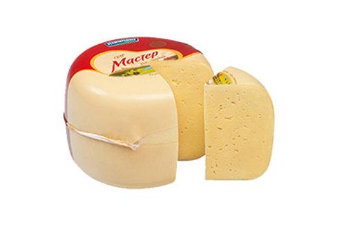 сыр Мастер 50% шар, Кипринский МСЗ, 1,5кг