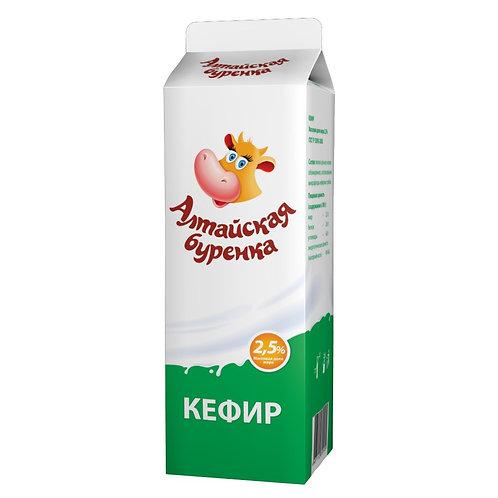 Кефир 2,5% Алтайская буренка пюр пак 900гр