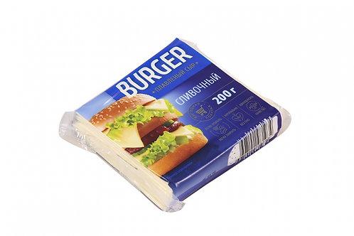 Слайсы Сливочный сыр плавленый BURGER 200 гр»