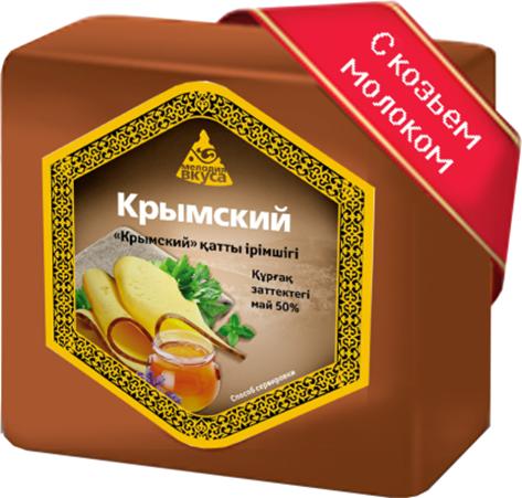 """Крымский """"с козьим молоком"""" 45% куб латекс  ~2,5кг"""