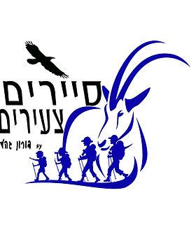 לוגו חוג סיירת.jpg