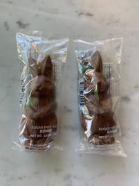Solid Sugar Free Bunny