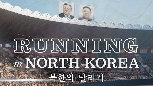 Running-in-North-Korea_Poster_h.jpg