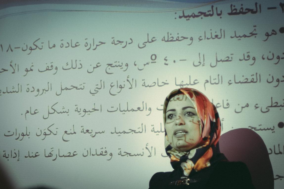 reportaje documental Palestina