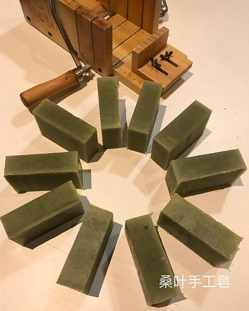 桑叶保湿皂 Mulberry Leaf Soap