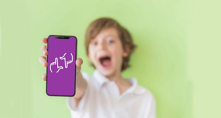 celular2.jpg