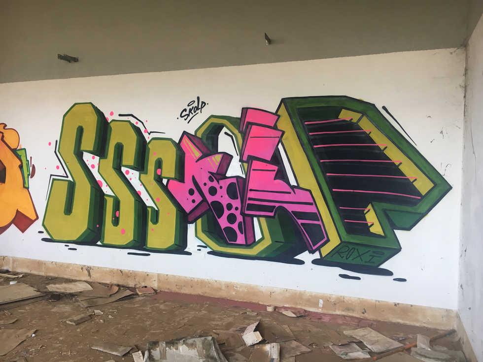 2018_SSS.jpg