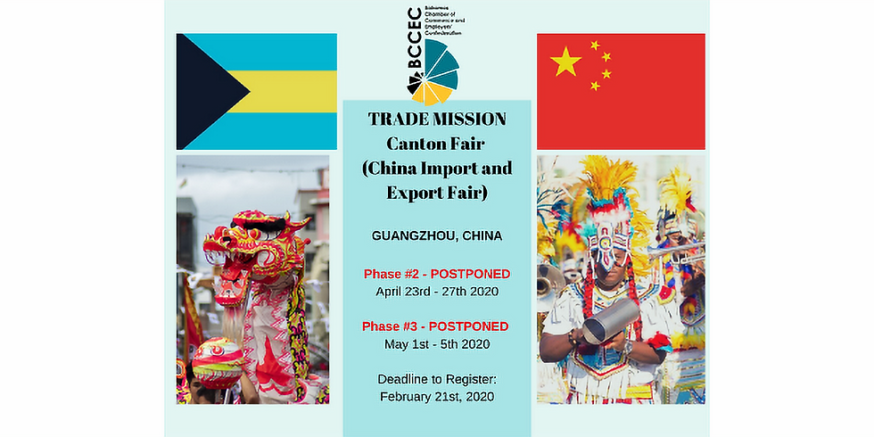 POSTPONED: BCCEC Trade Mission: Canton Fair (China Import and Export Fair) 2020 Phase #3