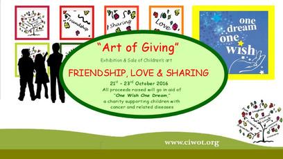 Art of Giving 2017