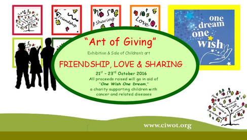 Art of Giving 2017