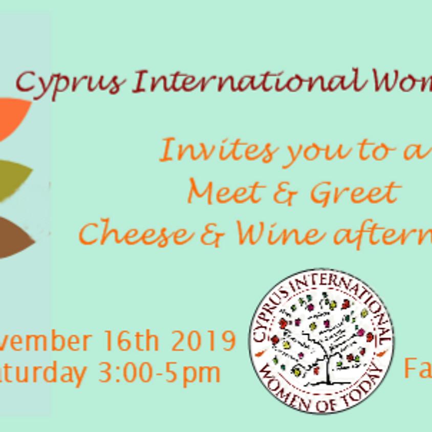 CIWOT Meet & Greet Event
