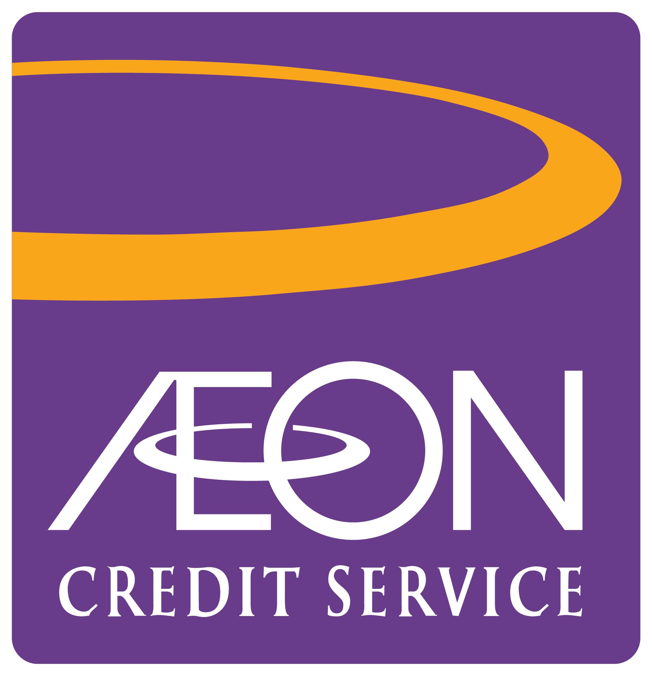 LOGO AEON - Talent Acquisition