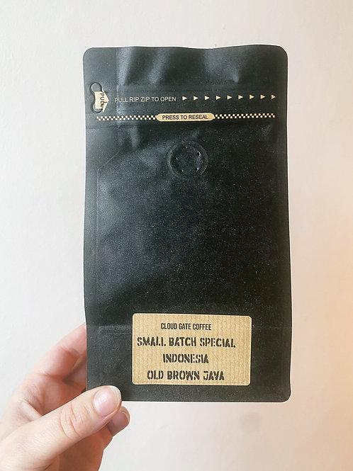Seasonal Small Batch #5 Indonesia Old Brown Java