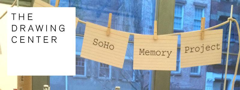 soho memory