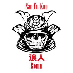 San Fu-Kuo Mitsune-Gumi Ronin