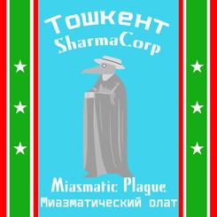 Tashkent Miasmatic Plague