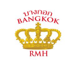 Bangkok Royal Mass Hysteria