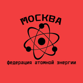 Moscow Atomic Energy Federation