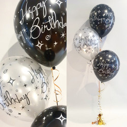 $20  -  Elegant Birthday