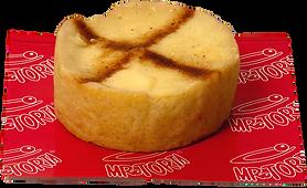 Mini Torta Maçã.png
