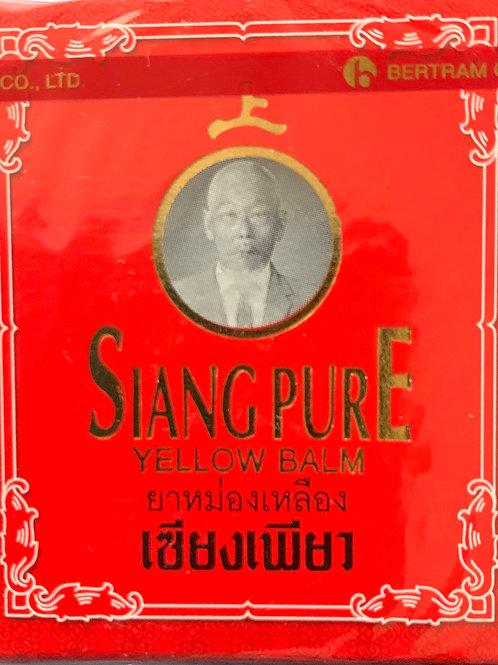 Siang Pure Balm (Yellow)