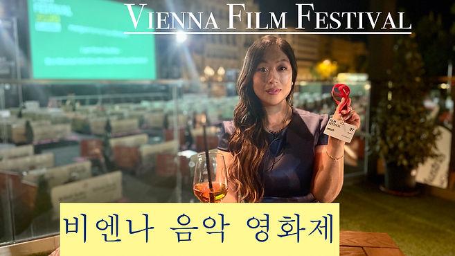 Filmfestival 2.jpeg