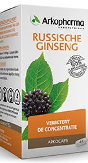 Arkocaps-Russische-Ginseng-45.jpg