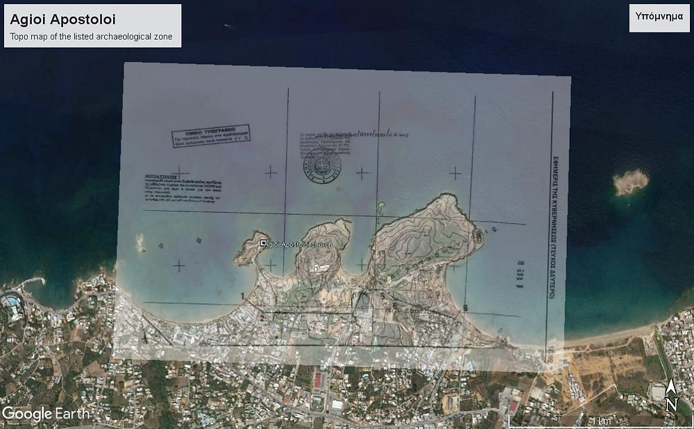 Google map of Agioi Apostoloi area, Chania, superseded by a topo map of the listing of the area as an archaeological zone