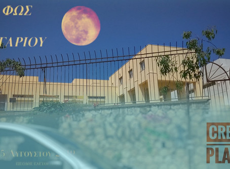 The top 3 +1 places to see the full moon in Crete for August 2019