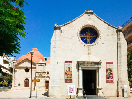 "Museum of Christian Art ""St. Catherine of Sinai"", Heraklion"