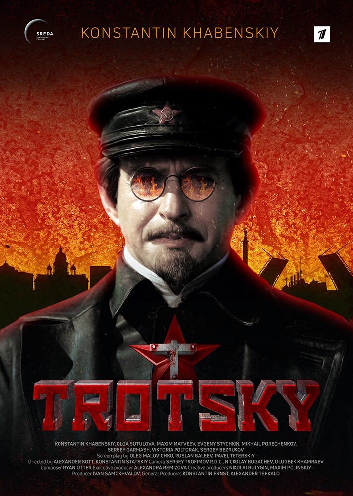 Trotskuy.jpg