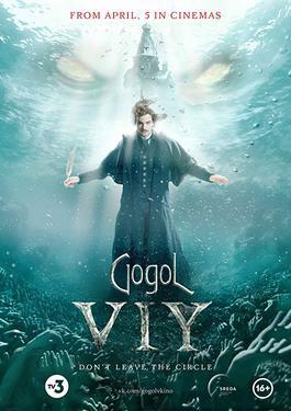 Gogol._Viy_film_poster.jpg