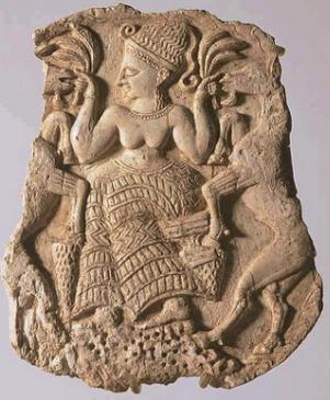 Atargatis (Ugaritic, 1300 BCE)