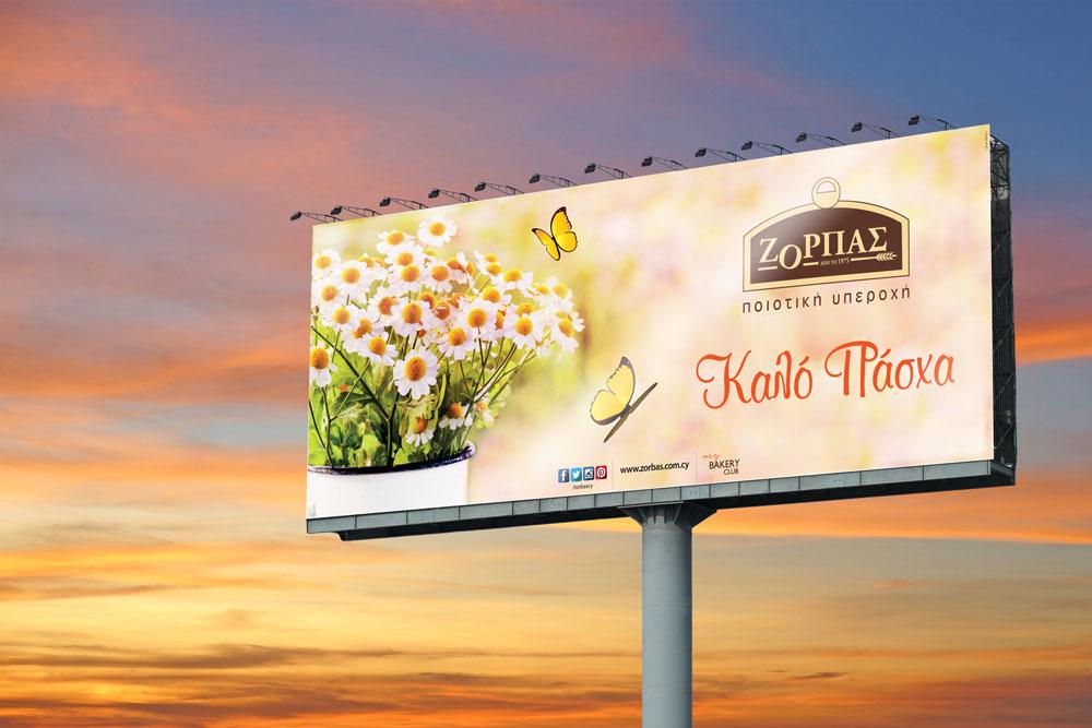 Zorbas Easter Billboard