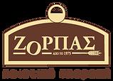 Zorbas Bakery