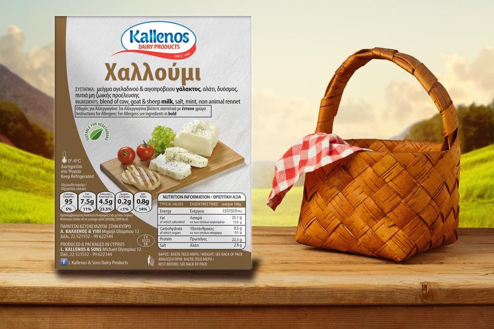 Kallenos Poster