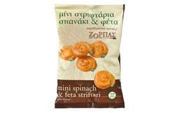 Zorbas Freezer Packaging